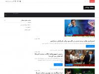 nonelouder.com