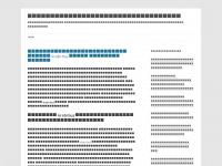 itimberlands.com