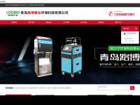 eco-call.com