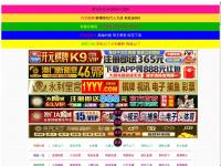 tinten-max.com