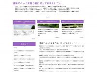 auto-ankauf24.com
