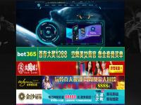 int-tra.com