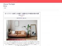 impulsverlag.com Webseite Vorschau