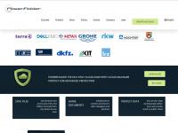 powerfolder.com
