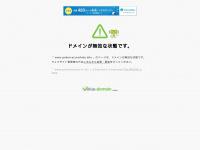pokerverzeichnis.info