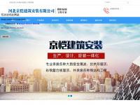my-ranking.net
