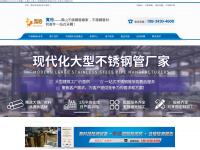 insel-fuerteventura.com