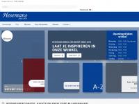 hesemans.nl