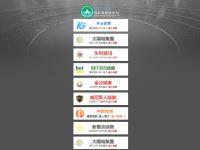 ultrasmedia.com