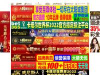 Tyrax.net