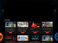 uhren-shops.com