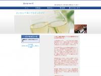 timetotalk.org