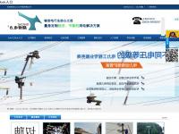 suchmaschinenoptimierung-firma.com
