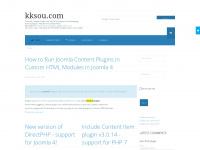 kksou.com