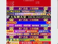 shopseite.com
