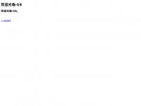 esoterik-info.com