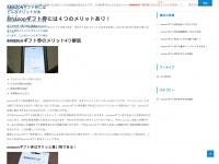 feenwald.net