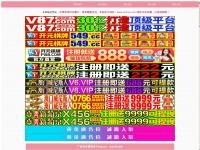 tobangi-sat.com