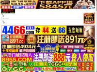 jet-yacht.com
