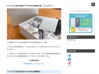 alohastone.com