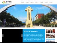 heute-in-israel.com