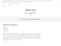 kiev-orthodox.org