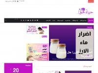 Hayathawa.com