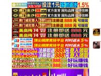 fairboat24.com