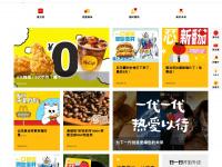 mcdonalds.com.cn