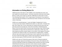 wulingmotors.com