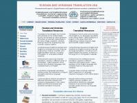language-usa.com