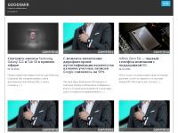goodsmir.com.ua