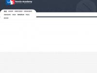 rainerbecker-tennis.de