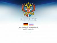 coolerussen.de Webseite Vorschau