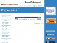 way-to-allah.com