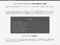 spielplatzpaten.com