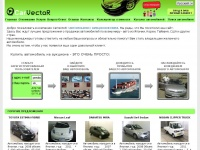 carvector.com