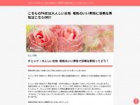 Kwp-communications.com