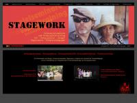 stagework.net