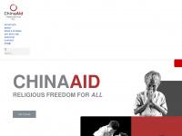 chinaaid.org