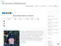 russische-kirche-l.de