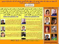 iran-ghalam.de