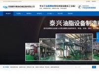cnweilan.com