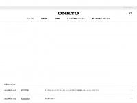 eu.onkyo.com