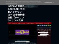 japaneseinstantfreebacklinkexchange.blogspot.com