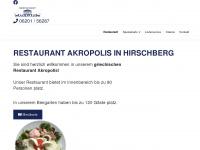 akropolis-hirschberg.de