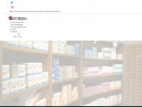 05531.com Webseite Vorschau