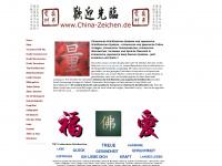 china-zeichen.de