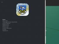 kirmes-teistungen.de Webseite Vorschau