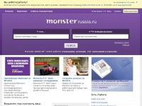 monsterrussia.ru